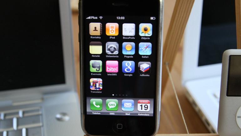 Une nouvelle application iPad facilite le paris sur mobile